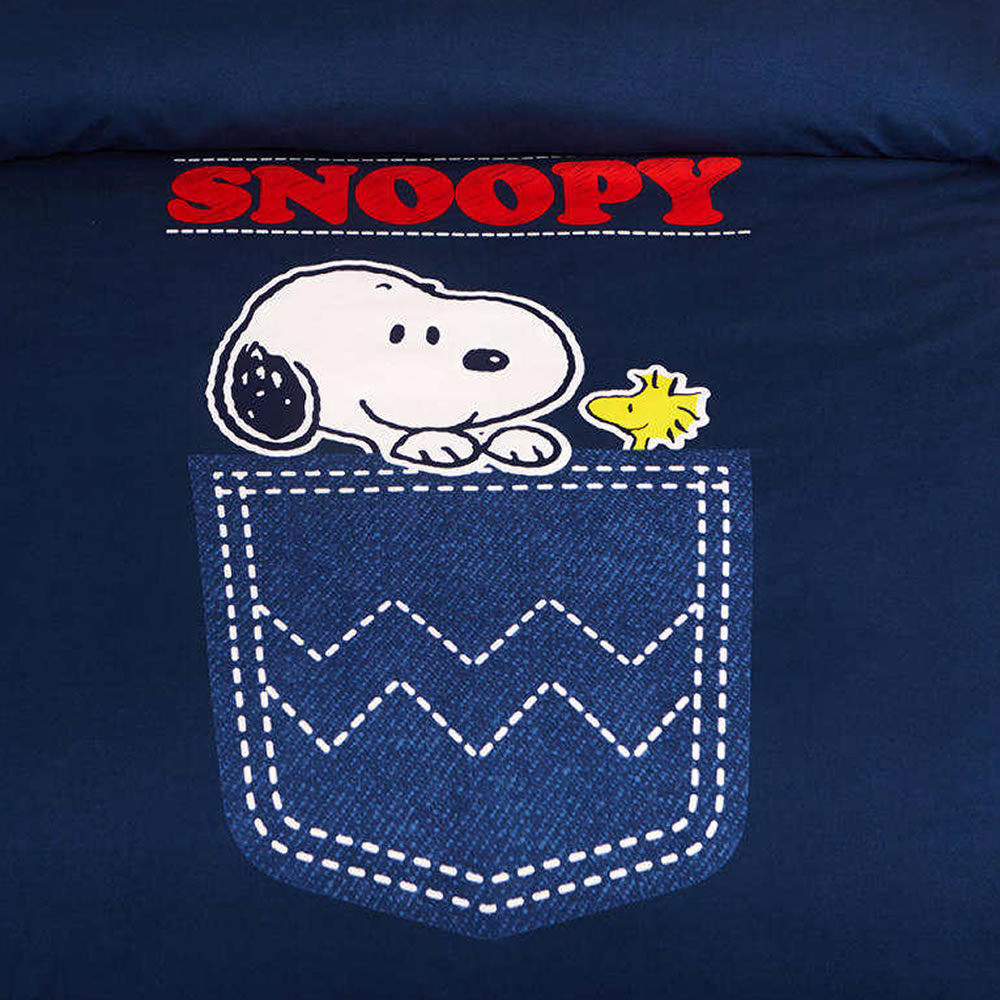 buy snoopy duvet comforter cover